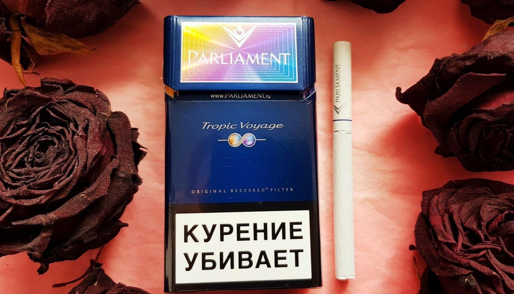 кнопки для сигарет купить вкусовые